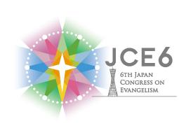 JCE6ロゴマーク