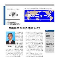 JEA_news_#41_1sq