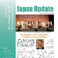 JapanUpdate_69_ページ_1_sq