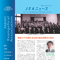 JEA_news#47_1sq