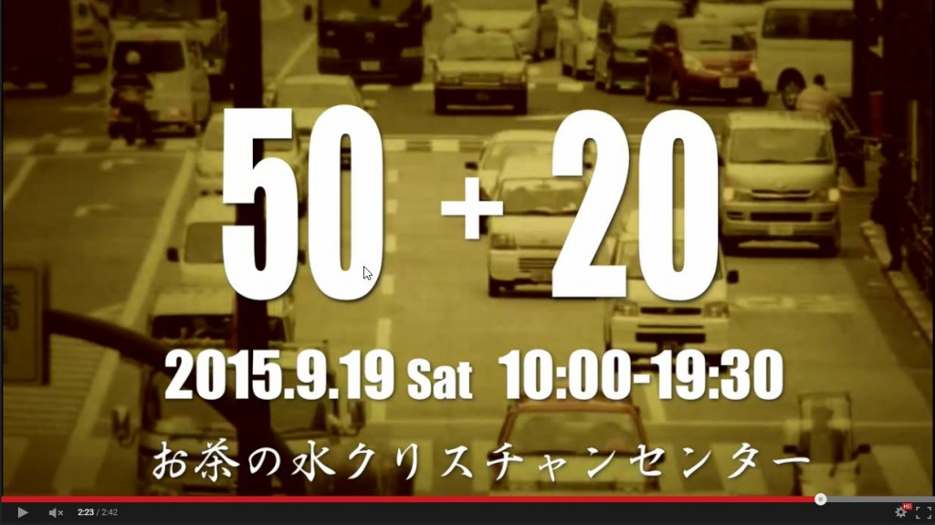 日本の教会の戦後70年「50+20」PR動画