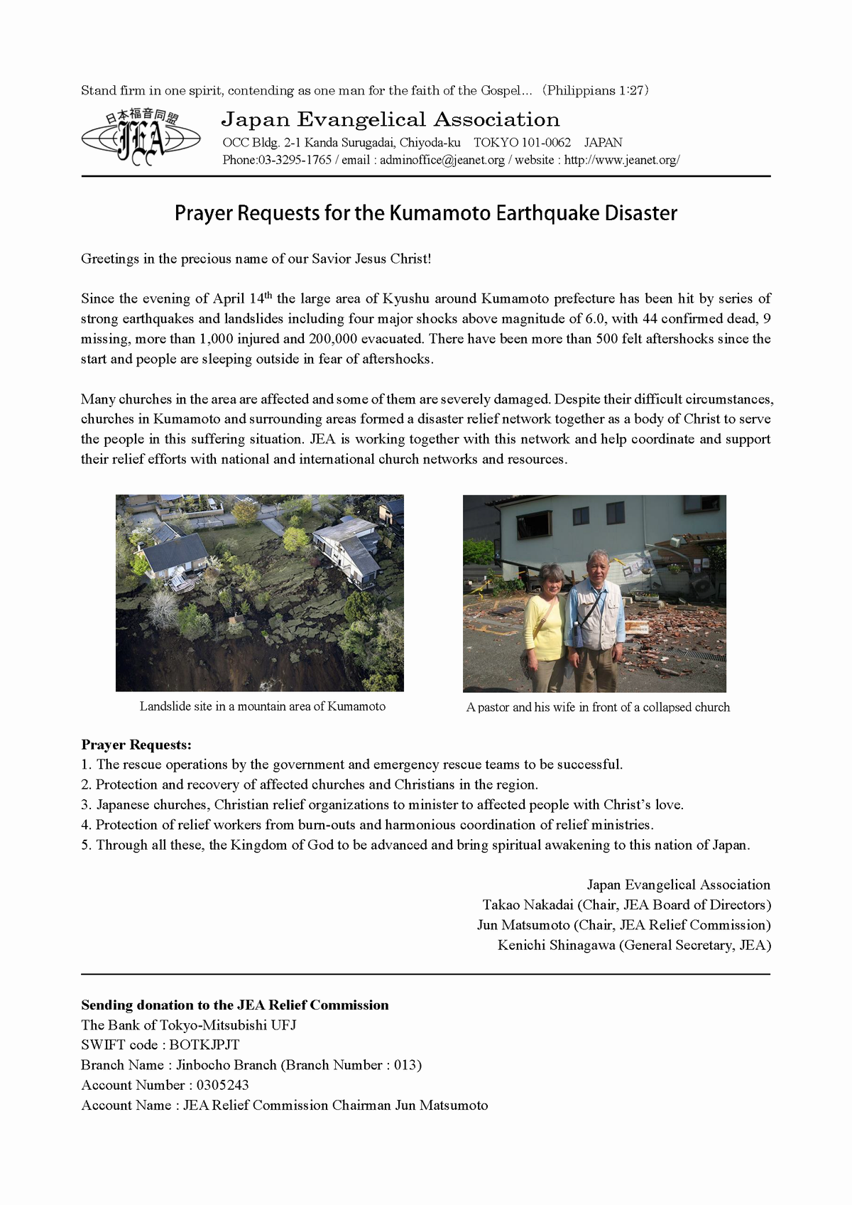 Report and Prayer Requests for Kumamoto Earthquake Disaster_rev1s